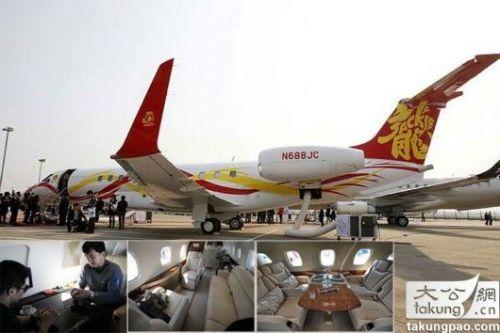 大腕明星奢华私人飞机揭秘 范冰冰不输成龙赵本山