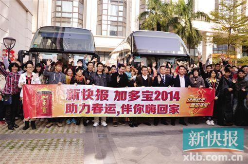 湖南卫视跨年狂欢演唱会