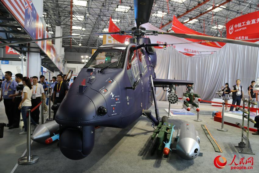 [汶川地震直升机坠毁]汶川地震俄罗斯直升机