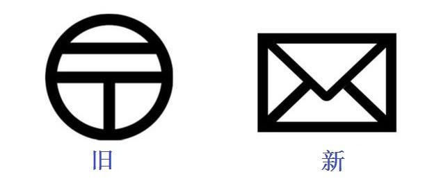 """日本决定换掉一批地图符号 用三重塔取代""""卍"""""""